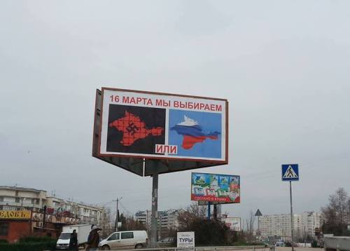 Crimea-Billboard