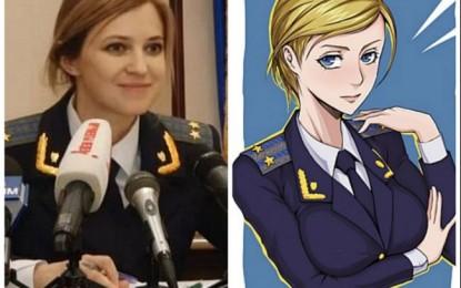 Crimean-Prosecutor-Japanese-Cartoon
