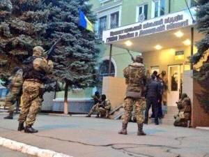 Kramatorsk-Police