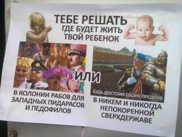 Luhansk-Poster