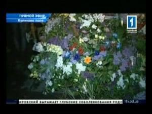 Odesa-Flowers