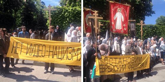 Stop-Jewish-Nazism