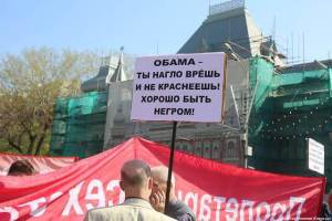 moscowmayday5