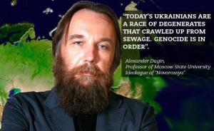 Dugin-genocide-ukraine