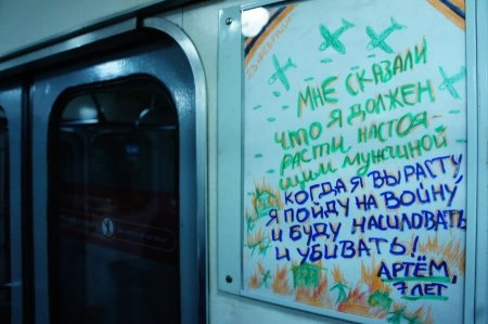 StPetersburg-anti-war-graffiti2