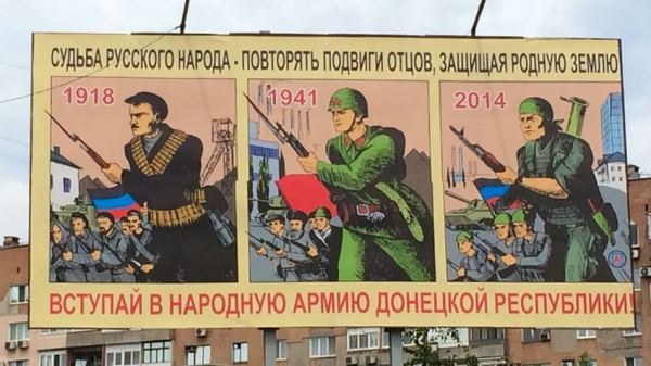 Propaganda-posters-Donetsk