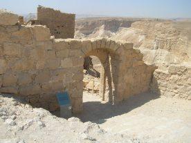 Masada Byzantine gate