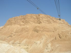 Masada from the museum