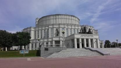 Большой Академический Театр Оперы и Балета