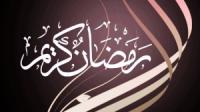 imsak takjil puasa ramadhan