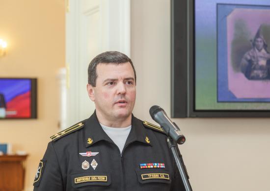 Sergey Travin