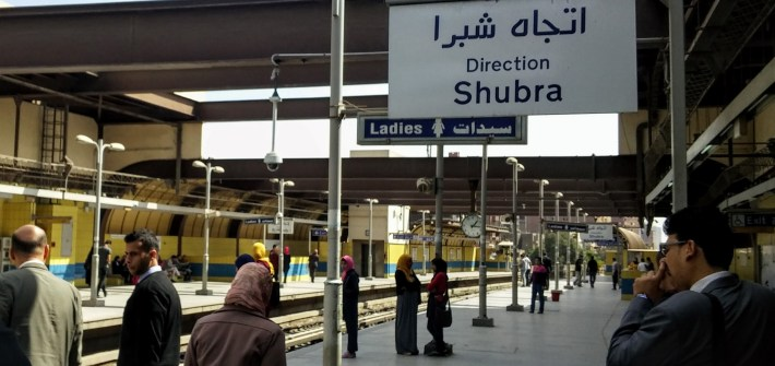 Estación del metro Giza, El Cairo, Egipto, marzo 2016 | viajarcaminando.org