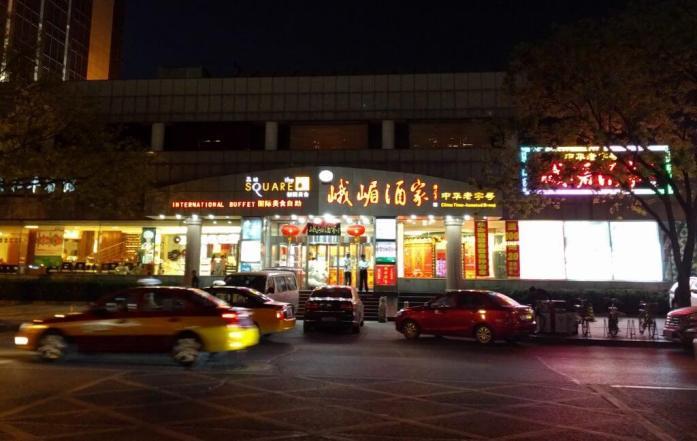Zona comercial cercana al Hostel Saga Youth Hostel, Pekín, China, 2017