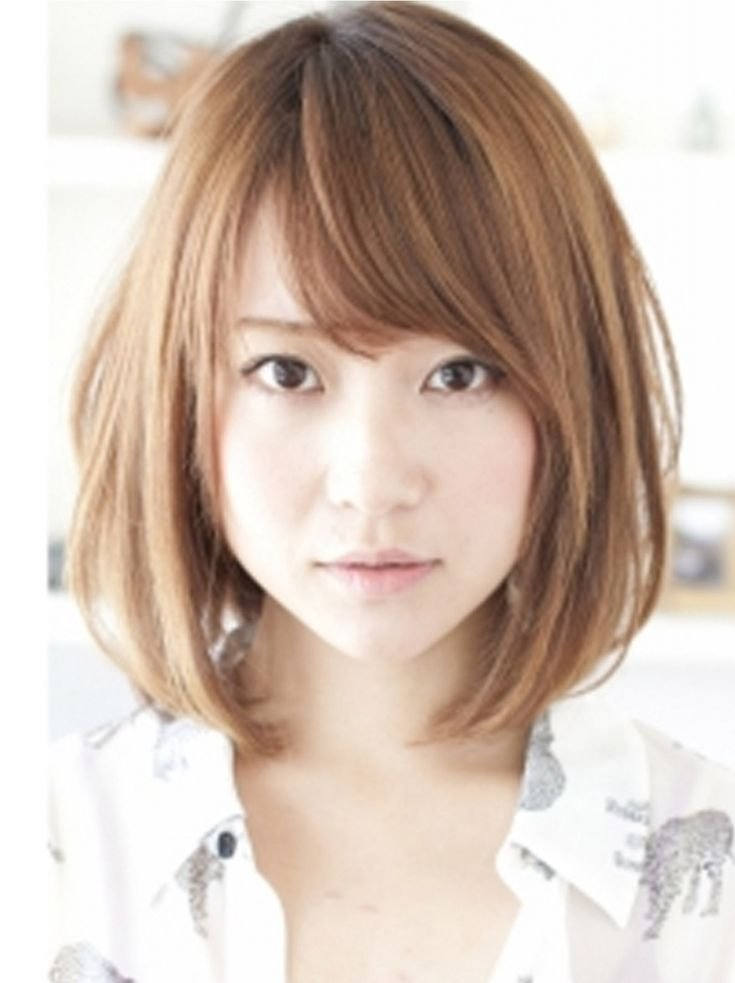 The Best Best 25 Japanese Haircut Ideas On Pinterest Japanese Pictures