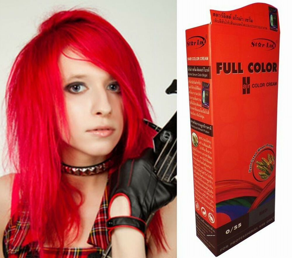 The Best Hair Color Permanent Hair Cream Dye Punk Rock Glam Red Pictures