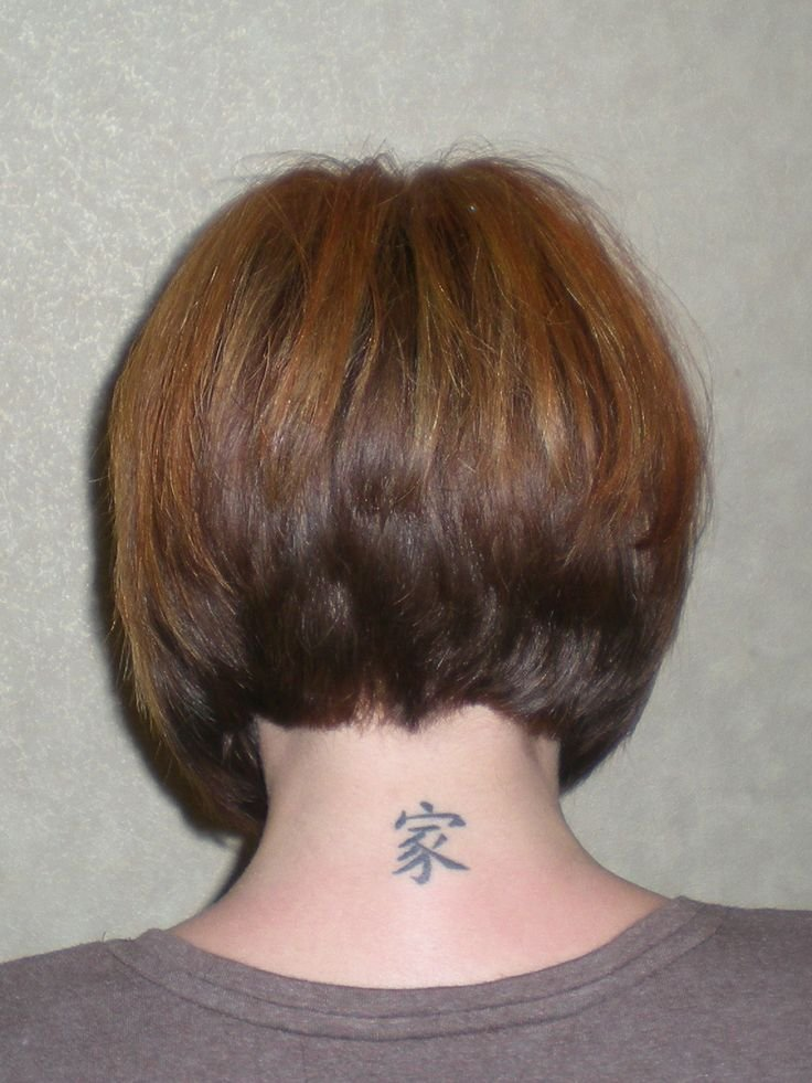 The Best 1000 Ideas About Bob Haircut Back On Pinterest Bobbed Pictures