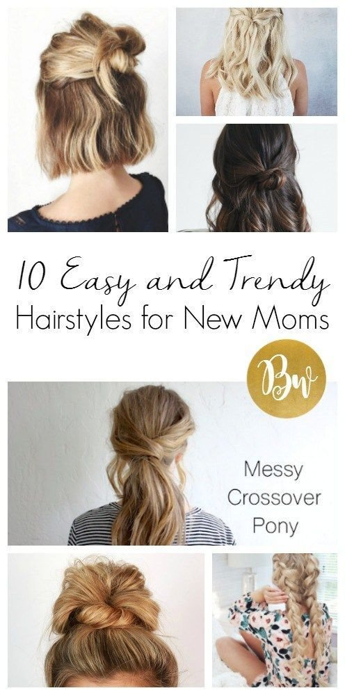 The Best 1000 Ideas About Easy Mom Hairstyles On Pinterest Pictures