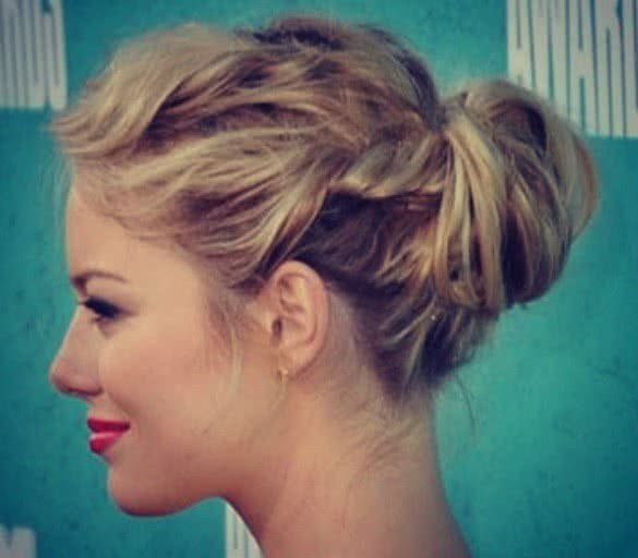 The Best Cute Diy Updos For Medium Length Hair Youqueen Pictures