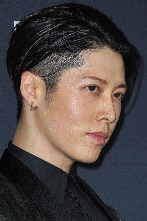 The Best 40 Brand New Asian Men Hairstyles Pictures