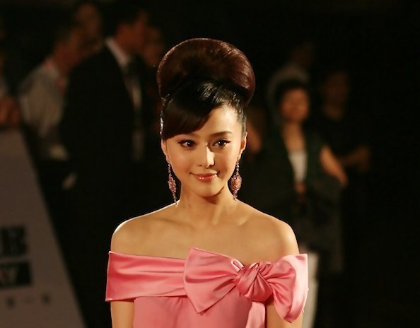 The Best Fan Bingbing S Retro Revival Asian Prom Hairstyle Ideas Pictures