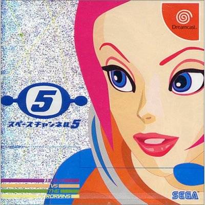 Space Channel 5 (Japan) Game Cover