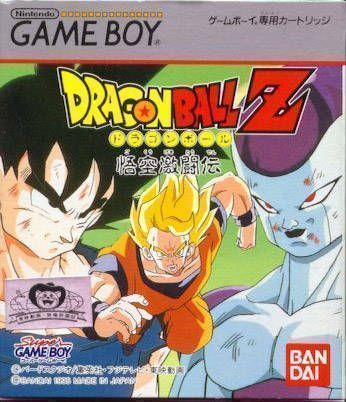 Dragon Ball Z – Gokuu Gekitouden (Japan) Game Download Gameboy