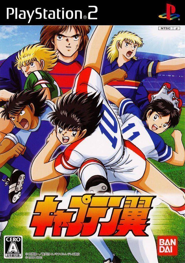 Captain Tsubasa (Japan) Game Cover