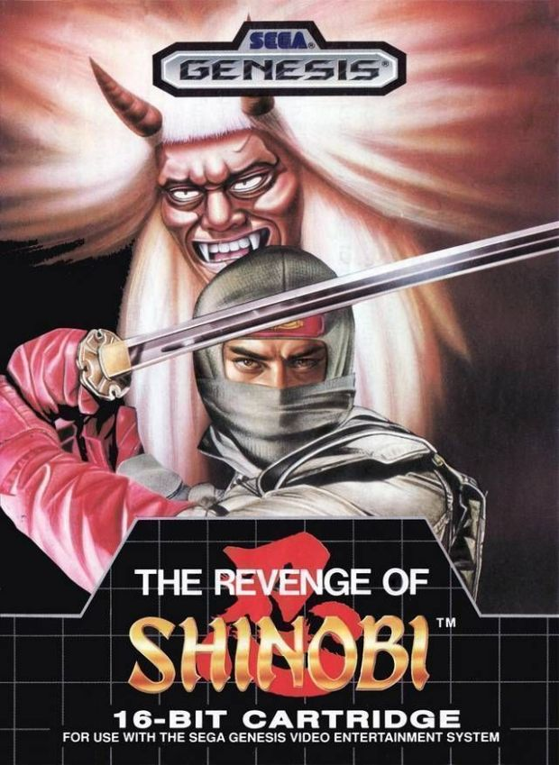 Revenge Of Shinobi, The (JUE) (REV 03) (USA) Game Download Sega Genesis