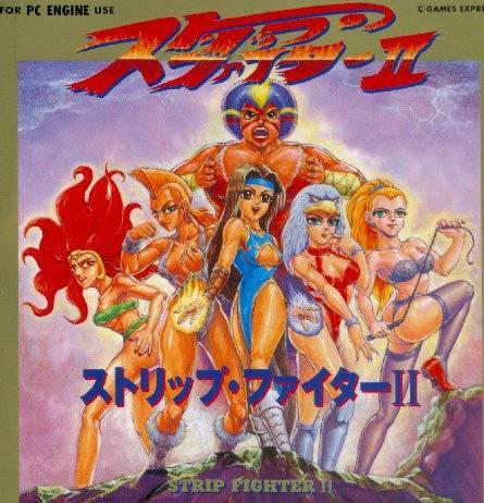Strip Fighter II (1993)(Nankoku Byouyou)[a] (USA) Game Download Sharp X68000