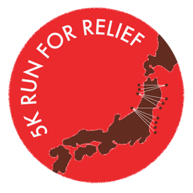 5K Run For Relief Logo