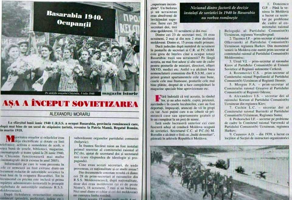 Alexandru Moraru - Sovietizarea - Magazin Istoric