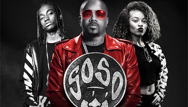 Jermaine Dupri Presents: SoSoSummer17 Tour