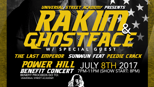 rakim ghostface july