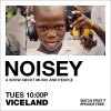 VICELAND NOISEY