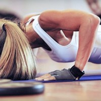 Healthy Byte: Elevating the Push Up