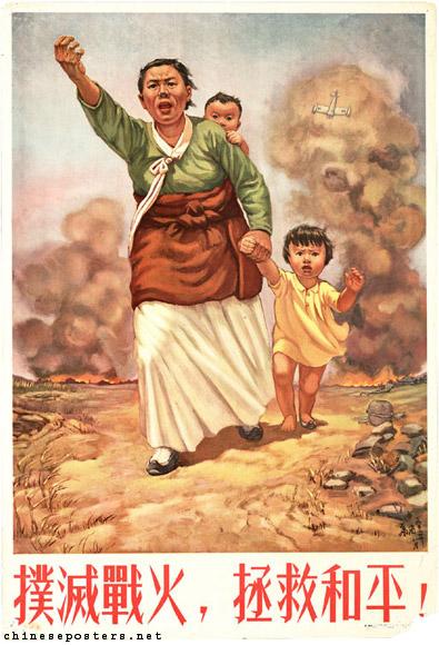 Korean War Propaganda Rongronz WRIT340