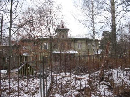 Lomonosov Baby Home