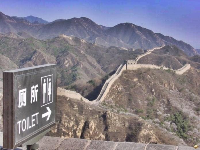 toilet-sign-wall-of-china
