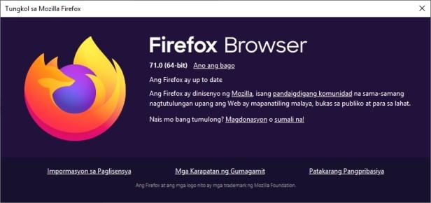 About Firefox dialog screenshot