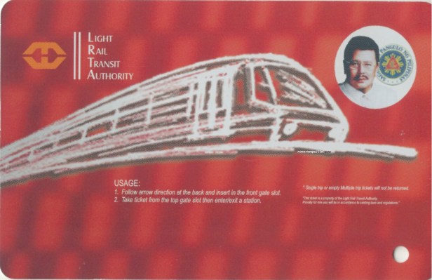 Erap LRT Card with silver train design
