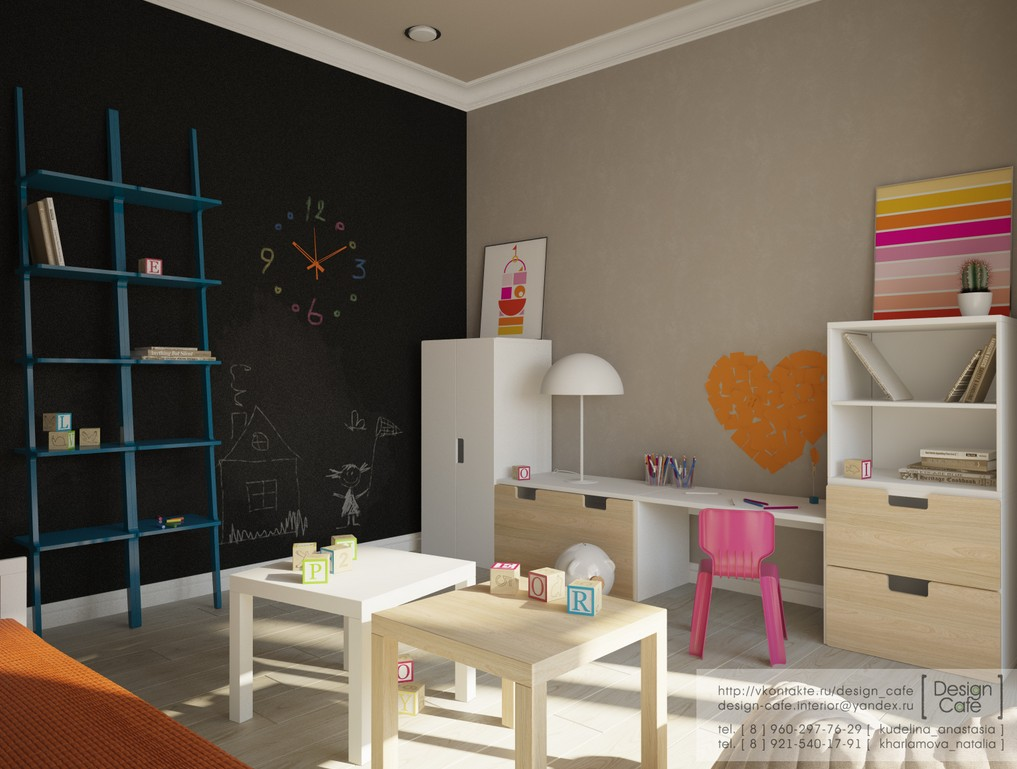 Apartment Design That Would Be Perfect For A Young Family