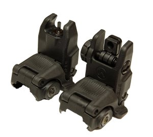 Magpul Industries Usa Mbus Generation Ii Backup Sights Front & Rear Set