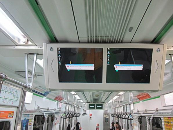 Auch in Seoul hat man Probleme mit Windows - ein globales Phänomen!