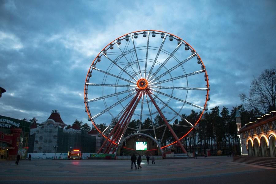 Charkiw Sehenswürdigkeiten Gorki Park