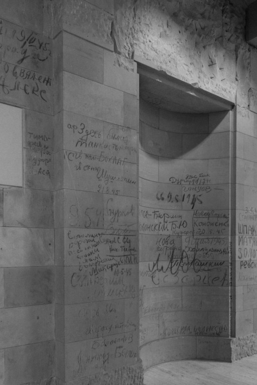 Second World War graffiti on the walls of the Reichstag