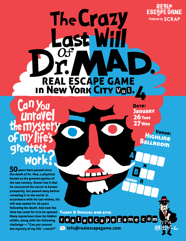 Red, white, blue, and black poster announcing The Crazy Last Will of Dr. Mad.
