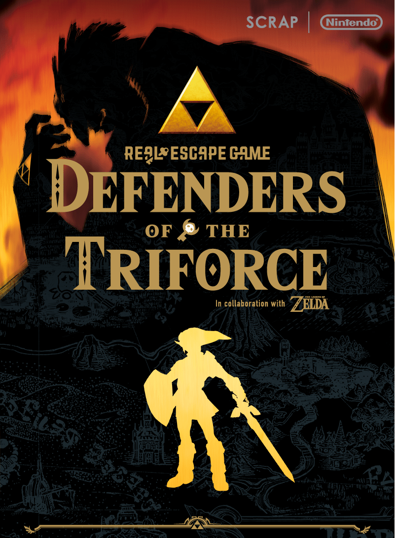 SCRAP Zelda Defenders of the Triforce poster featuring silhouettes of Ganondorf and Link.