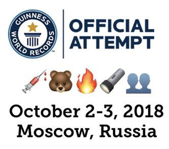 Team emoji logo.