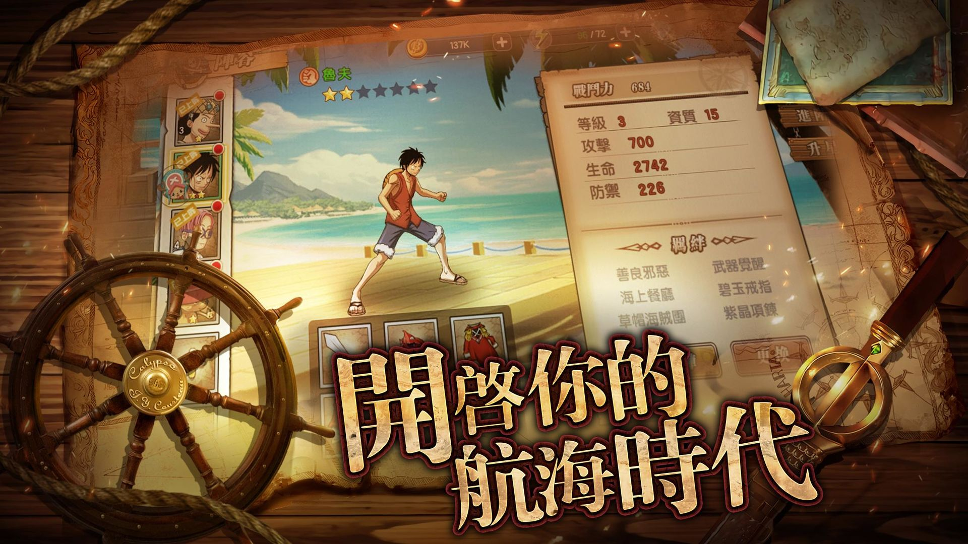 Download Pirates of New World