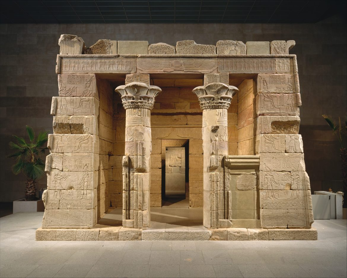 The Temple of Dendur on Roosevelt Island?